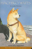 Hachiko Waits Worksheet Brochure for Novel Study of the Book