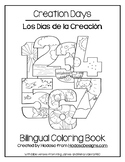 Hadasa Designs: Creation Coloring Book