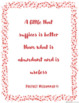 Confetti Hadith Poster Set (10 Total)