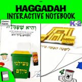 Haggadah - Year K-1!