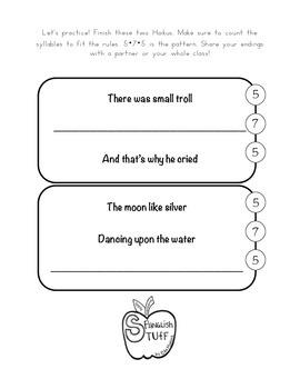 Haiku Lesson