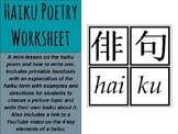Haiku Poetry Worksheet