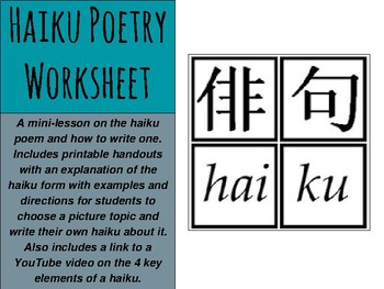 FREE Haiku Poetry Worksheet