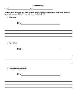 Haiku Worksheet