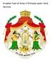 Haile Selassie Word Search