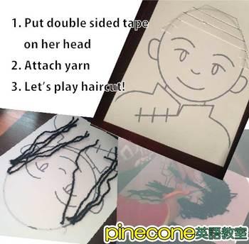 Haircut Paper Doll
