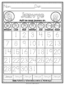 Haitian Heritage Month: Haiti is Home Months of the Year Writing Practice Sheets