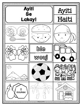 Haitian Heritage Month: Haiti is Home Coloring-Writing Practice Sheets (HT) k-1