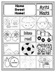 Haitian Heritage Month: Home Sweet Home Coloring-Writing Practice Sheets EN 2-5