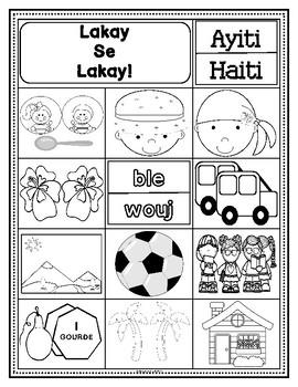 Haitian Heritage Month: Home Sweet Home Emergent Reader (HT) (Haiti) (2-5) (b/w)