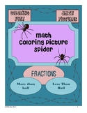 Half Fractions Coloring Picture - Spider Common Core