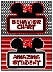 Half Page Mickey and Minnie Themed Behavior Chart