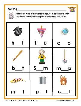 Half-Pint Kids Books Printables for Beginning Readers: Set 1, Book 4 I SAT