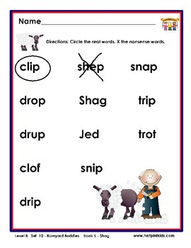 Half-Pint Kids Books Printables for Beginning Readers: Set 10, Book 5 Shag