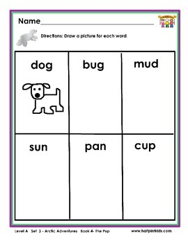 Half-Pint Kids Books Printables for Beginning Readers: Set 3  Book 4 THE PUP