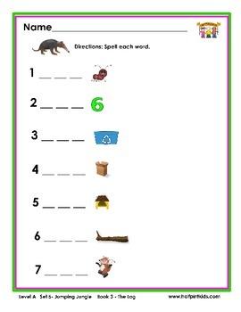 Half-Pint Kids Books Printables for Beginning Readers: Set 5, Book 3 THE LOG