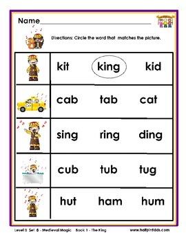 Half-Pint Kids Books Printables for Beginning Readers: Set 8 Book 1 The King