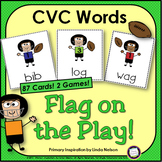 CVC Short Vowels Football Games
