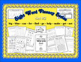 Sight Word Fluency Set #2 ~  Ten Word Activity Books