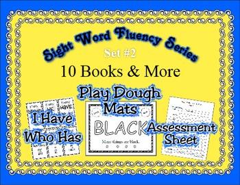 Sight Word Fluency Set #2 ~  Ten Word Activity Books