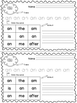 Half Sheet Printables~First Grade DOLCH Sight Words