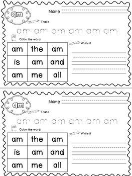 Half Sheet Printables~Primer DOLCH Sight Words