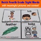 Dolch Sight Word Cards with Pictures:  Fourth Grade List
