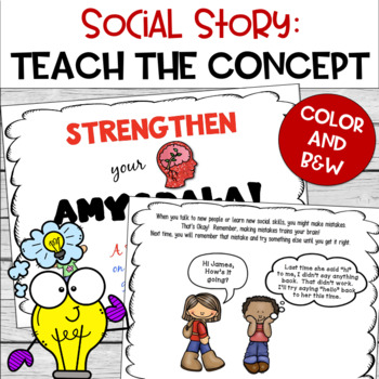 Strengthen Your Amygdala!  Social-emotional Growth Mindset!