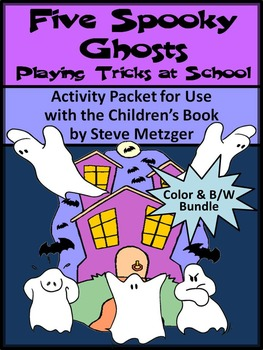 Halloween Activities: Five Spooky Ghosts Playing Tricks at School Bundle