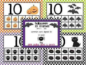 Halloween 10 Frames ~ Complete & Blank - 8 Sets!