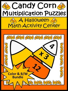 Halloween Activities: Candy Corn Multiplication Puzzles Halloween Math Activity