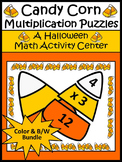 Halloween Activities: Candy Corn Multiplication Puzzles Halloween Math Bundle
