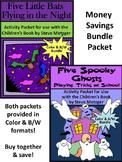 Halloween Reading Activities: Five Little Bats & Five Spooky Ghosts Bundle