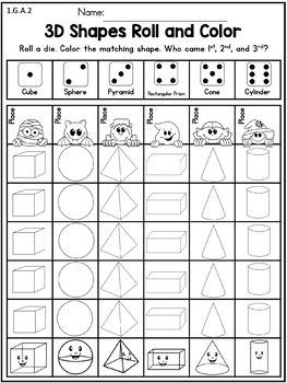 Halloween 1st Grade No Prep Math Worksheets