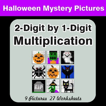 halloween 2 digit by 1 digit multiplication color by number mystery pictures - Color By Number Halloween 2