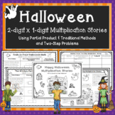 Halloween 2-digit x 1-digit Multiplication Stories * Parti