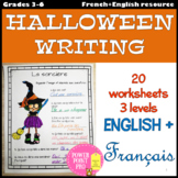 Halloween - 20 Writing Prompts (pages d'Écriture) English