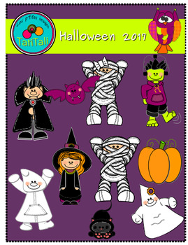 Halloween 2017: clip art