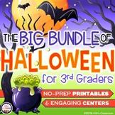 Halloween Activities 3rd - Halloween Math - 3rd Grade Halloween Multiplication