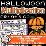 3rd Grade Halloween Activities: 3rd Grade Halloween Math