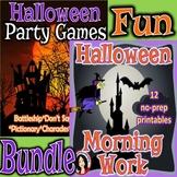 Halloween Games Actvities Grammar Math Party Fun Bundle