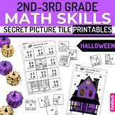 Halloween 2nd-3rd Math Skills Secret Picture Tile Printables