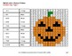 Halloween: 3-Digit by 1-Digit MULTIPLICATION - Color-By-Number Mystery Pictures