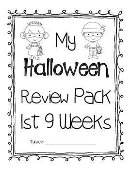 FREEBIE* Halloween 4th Grade Seat Work- CC Aligned
