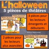 Halloween: 5 Pièces de Théâtre des lecteurs pour l'halloween