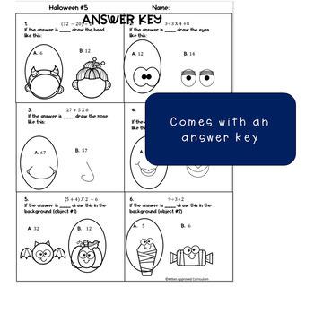 Halloween Math 5th Grade Multiplication Math Art Activity
