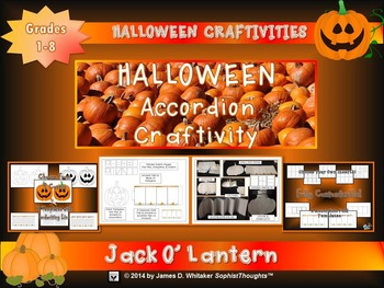 Halloween Accordion Craftivity Jack O'Lantern Pumpkin