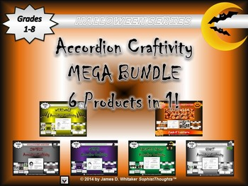 Halloween Accordion Craftivity Mega Bundle 6 Products in 1