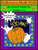 Halloween Activities: Halloween Math Drills Activity Packet - B/W