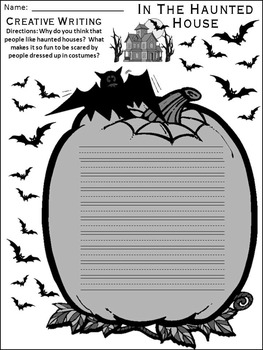Halloween Language Arts Activities: In the Haunted House Activity Packet